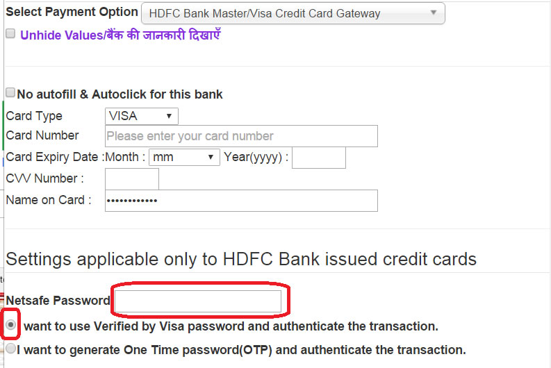 Hdfc forex card user id