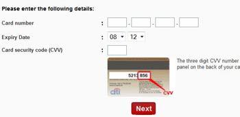 Citi payment gateway for debit cards