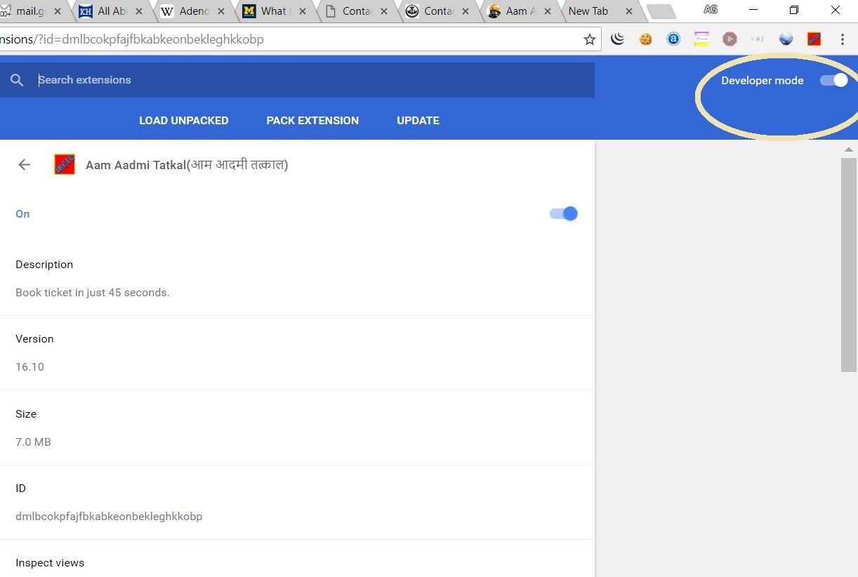 Procedure to Update Aam Aadmi Tatkal Version on Google Chrome | Book