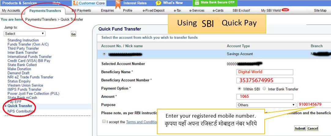 Using SBI Quick Pay